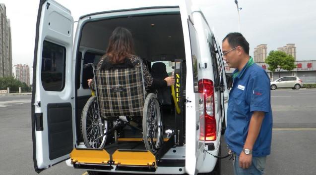 Engelli Öğrencilere Okula Taşıma Yardımı