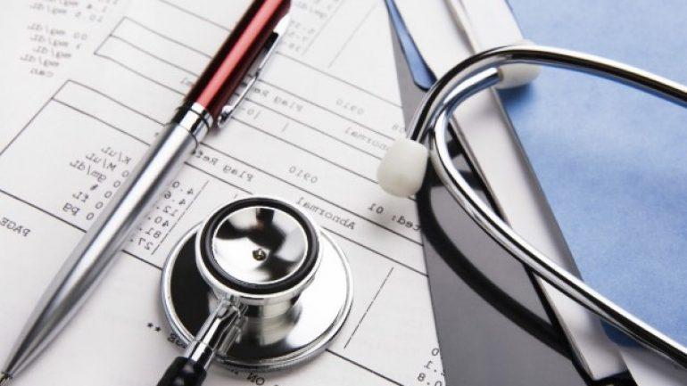 Genel Sağlık Sigortası (GSS) 2020 Yardımı (Sigortasız Muayene)