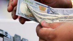 Ziraat Bankası Yurtdışı Para Havalesi Nasıl Yapılır?