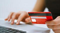 Ziraat Bankası Kredi Kartı Başvuru Sonucu Öğrenme