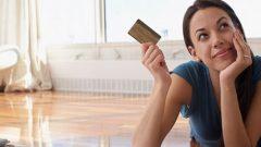 Halkbank Çalışmayan Bayanlara Kredi Kartı 2019-2020 Şartları