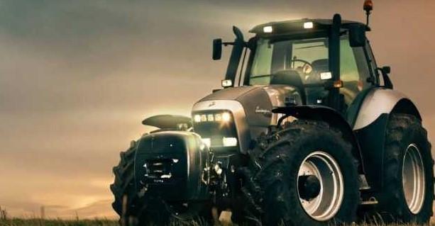 Traktör Desteği Nedir